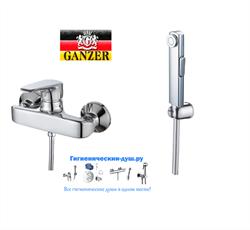 Гигиенический душ с настенным смесителем GANZER MARGARETTE GZ 220522038 хром - фото 131057
