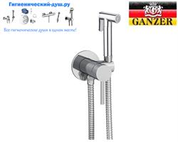 Гигиенический душ скрытого монтажа GANZER LEON GZ 421012012 - фото 177549