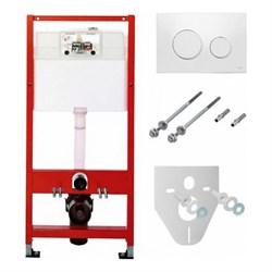 Комплект TECEbase для установки подвесного унитаза с панелью смыва TECEloop белая, K400600 - фото 189939