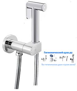 Гигиенический душ с прогрессивным смесителем Besser B01003-0 - фото 192049