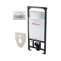 Инсталляция для унитаза AlcaPlast Sadromodul 4 в 1 A101/1200-4:1 SET M71 с кнопкой - фото 76050
