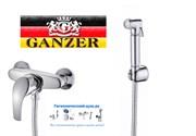Гигиенический душ с настенным смесителем GANZER ENGELBART GZ 03052 хром
