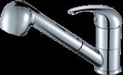 Смеситель для кухни с выдвижным изливом GANZER REIN GZ 16029 хром