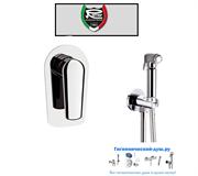 Гигиенический душ Remer X STYLE X 30L