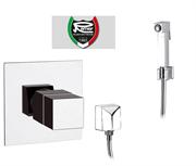 Гигиенический душ скрытого монтажа с термостатом Remer QUBIKA THERMO QT30-2