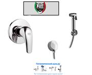 Гигиенический душ скрытого монтажа Remer PROJECT P 30-2