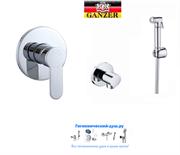 Гигиенический душ скрытого монтажа GANZER LEON GZ 51022011