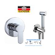 Гигиенический душ скрытого монтажа GANZER LEON GZ 5202-2015