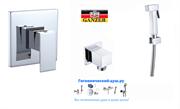 Гигиенический душ скрытого монтажа GANZER LEON GZ 52032139 хром