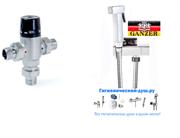 Гигиенический душ скрытого монтажа с термостатом Ganzer Vieir GZ517910773 хром