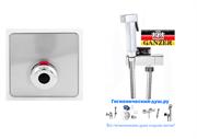 Гигиенический душ скрытого монтажа с термостатом Ganzer GZ5179532 хром