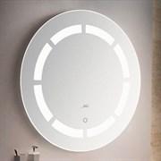 Зеркало с подсветкой MELANA MLN-LED084 600*600*40мм