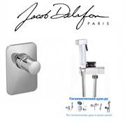 Гигиенический душ скрытого монтажа Jacob Delafon Toobi E98707332OS-CP хром
