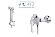 Гигиенический душ Mofem PRO 153-1751-00/SOLR