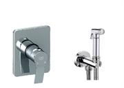 Гигиенический душ скрытого монтажа GPD ADURO MAD9STS01