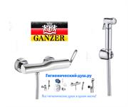 Гигиенический душ с настенным смесителем GANZER VILDA GZ 200522011 хром