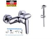 Гигиенический душ с настенным смесителем GANZER THERESA GZ240512014 хром