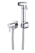 Гигиенический душ с запорным вентилем Ganzer GZ 20010 хром