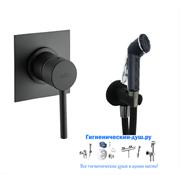 Гигиенический душ скрытого монтажа Webert Elio EL 880101-560 черный матовый