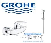 Гигиенический душ GROHE Eurostyle New 2372227513 хром