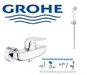 Гигиенический душ GROHE Eurostyle New 237226356IL0 хром/белый