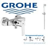 Гигиенический душ GROHE Eurostyle Cosmopolitan 335926356IL0 хром/белый
