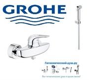Гигиенический душ GROHE Eurostyle New 3359027513 хром