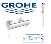 Гигиенический душ GROHE Essence New 336327513 хром