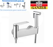 Гигиенический душ с настенным смесителем GANZER AUGUST 070522012 GZ  хром