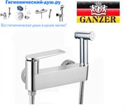 Гигиенический душ с настенным смесителем GANZER AUGUST 070522015 GZ  хром