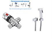 Гигиенический душ скрытого монтажа с термостатом Ganzer Termo GZ 20395581