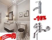 Комплект для ванной комнаты ARTIK Perse S9055-OR хром
