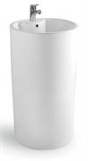 Раковина напольная Gid Simple-N Nb135 на 44 см