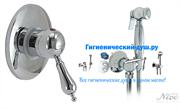 Гигиенический душ со встраиваемым смесителем NICE FUNNY N-6000-7CC