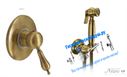 Гигиенический душ со встраиваемым смесителем NICE FUNNY N-6000-4B