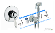 Гигиенический душ со встраиваемым смесителем NICE FUNNY N-6000-4CB