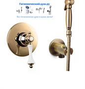 Гигиенический душ со встраиваемым смесителем Cezares MARGOT-DIM-02-Bi