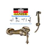 Гигиенический душ с настенным смесителем GANZER SEVERIN GZ 77052BR