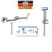 Гигиенический душ с настенным смесителем GANZER VILDA GZ 200522015F