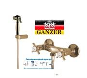 Гигиенический душ с настенным смесителем GANZER OTTO GZ 15052D