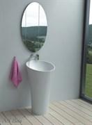 Раковина напольная NS Bath NSF-50000M на 50 см белая матовая
