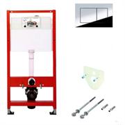 Комплект TECEbase для установки подвесного унитаза с панелью смыва ТЕСЕnow хром глянцевый, 9400012