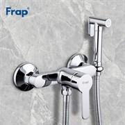 Гигиенический душ с настенным смесителем FRAP F2041