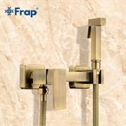 Гигиенический душ с настенным смесителем FRAP F7504 -4