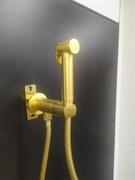 Гигиенический душ с прогрессивным смесителем Remer SHUT OFF N64W BG золото матовое