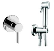 Гигиенический душ с смесителем BOSSINI+KEUCO 59551 019501