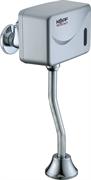 Устройство автоматического слива воды для писсуара Kopfgescheit HD614DC