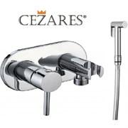 Гигиенический душ со встраиваемым смесителем CEZARES GARDA CZR-DA5-01 хром