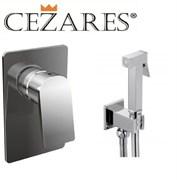 Гигиенический душ со встраиваемым смесителем Cezares TREND-DIM-01-Cr+TREND-IFS-01 хром
